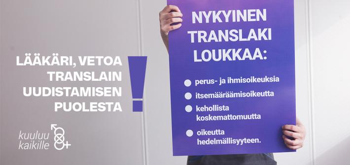 Translakikampanja kutsuu lääkäreitä vetomaan translain uudistamiseksi