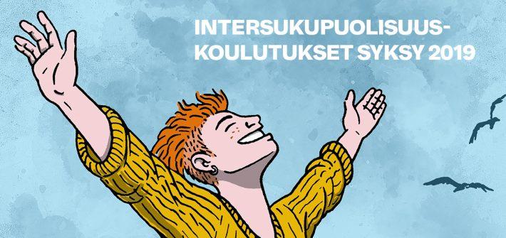 Intersukupuolisuuskoulutus: Helsinki